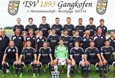 Mit neuen Trikots in die Bezirksliga West