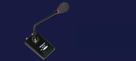 PCU-1 - Mikrofonsprechstelle