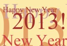 Ein gutes Neues Jahr 2013!